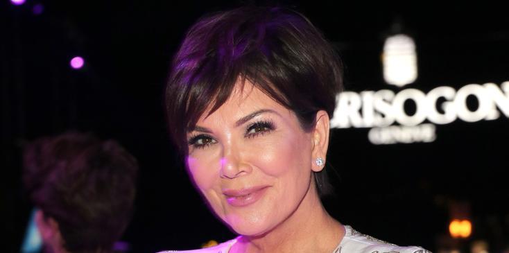 De Grisogono Party – Red Carpet Arrivals – The 69th Annual Cannes Film Festival
