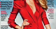Blake lively june11 marie claire cover.jpg