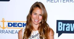 Southern Charm Landon Clements Why She Left Long