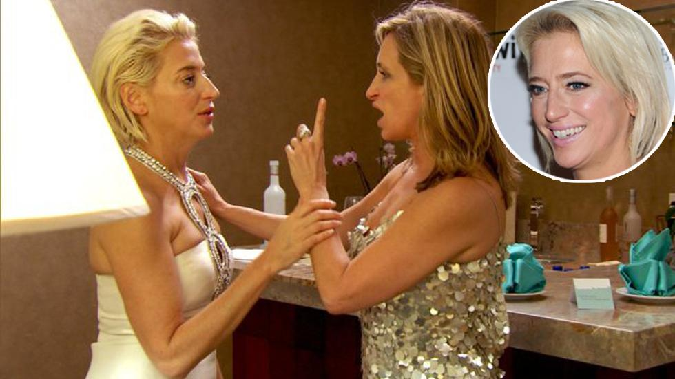Real housewives of new york season 7 sneak peek 02