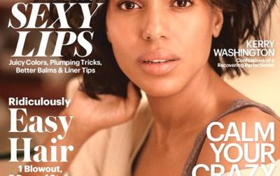 Rs_634x857 141016125420 634 allure kerry washington jl 1016143