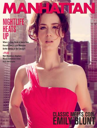Emily blunt june1 manhattan mag.jpg