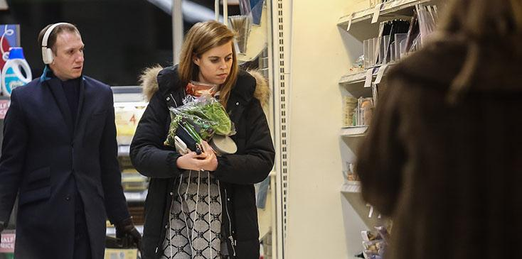 EXCLUSIVE: Princess Beatrice Shops at Waitrose Supermarket and Uses the Self Checkout