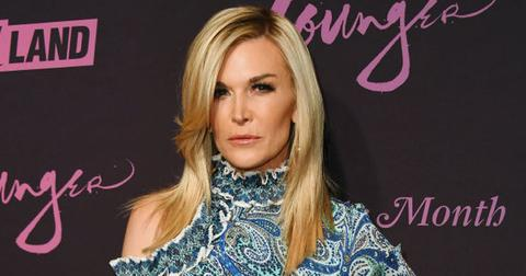 Tinsley Mortimer Red Carpet Financial Situation