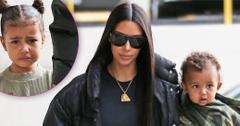 Kim kardashian north jealous