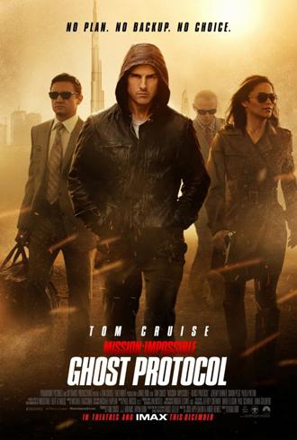 Mission impossible ghost protocol dec15neb.jpg