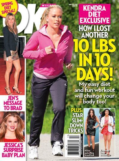 2010__03__okmagazine coverstory diet kendrawilkinson.jpg