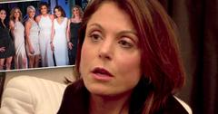 Bethenny Frankel Quitting RHONY Boyfriend Death